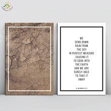 дешево!  Исламский Набор Напоминаний-Мрамор Исламские Принты Плакаты Исламская Печать Холст Картины Wall Art