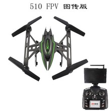 JXD506FPV 5.8GRC Drone UAV Mini Foldable Helicopter with WIFI FPV Camara Four-axis Aircraft Headless Mode Quadcopter ChildenToy