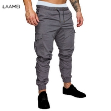 NANSHA Fitness Exercise Long Pants Men Casual Sweatpants Baggy Jogger Trousers Fitted