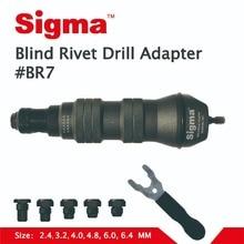 Sigma #BR7 HEAVY DUTY Blind Rivet Drill Adapter Cordless or Electric power drill adaptor to hand riveter rivet gun rivet nut gun