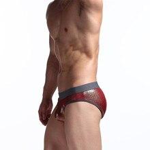 Fashion Faux Leather Men Sexy Seamless Open Back Briefs Underwear