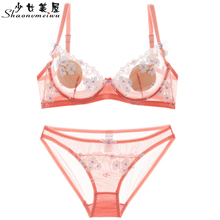 Shaonvmeiwu Women sexy bra embroidery lace underwear suits ultra-thin breathable on the transparent comfortable bra