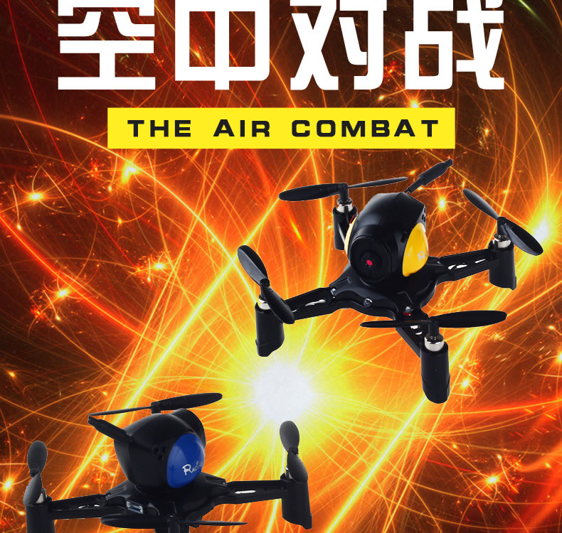 Newest Hot DIY Racing Battle Drone With Altitude Hold Battle Function Air Combat One Key Landing 360 Degree Flip Assemble FSWB