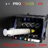 Pigment sublimatie inkt reinigingsvloeistof kit schone vloeistof voor hp 950 951 960 961 8610 8620 8680 8615 8625 8600 8630 8100 8610 8660