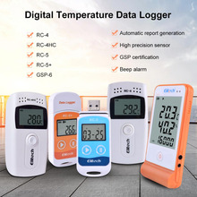 RC-4/4HC/5/5+/GSP-6 Digital USB Temperature Humidity Data Logger Built-in NTC Sensor High Precision Thermometer Data Logger temperature and humidity loggers usb temperature recording warehouse greenhouse pharmacy precision gsp 1600 large capacit
