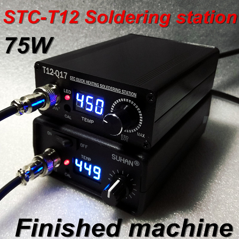 Quick Heating T12 soldering station electronic welding iron 2017 New version STC-T12-Q17 Digital Soldering Iron Station