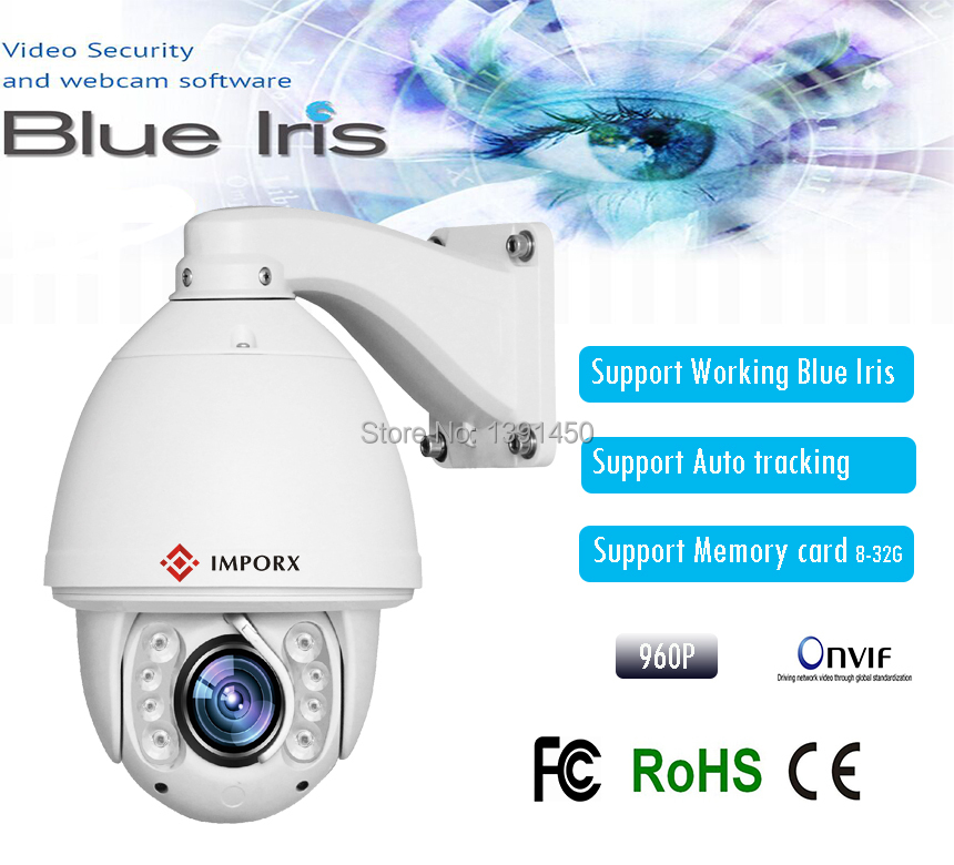Hot sell auto tracking PTZ IP Camera HD 960P high speed Camera support  working Blue Iris software and  Memory card