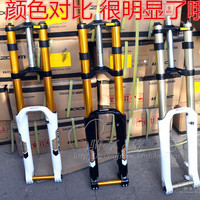 DHL Shipping ZOOM 680DH 20MM Through Axle Electric Before Suspension DH Fork Cruiser Alloy Downhill Fork Mountain Bike 20mm 11/8