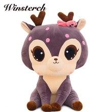 2017 New Soft Plush Giraffes Toys Baby Deer Doll Plush Stuffed Dolls Kids Toys Christmas Birthday Best Gifts Brinquedos WW368