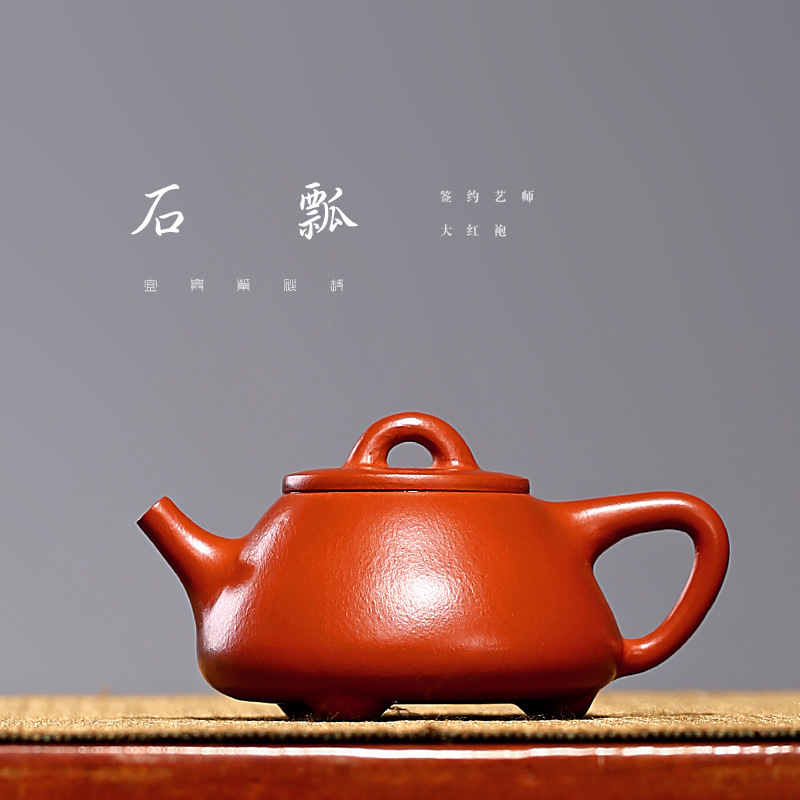 purple clay teapot single hand small stone ladle teapot wholesale essay engraved tea set manufacturer one substitute image