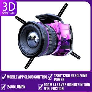 Image 3 - 50 CM 4 fan hologram fan ışık wifi kontrolü ile 3D Hologram reklam ekranı LED Holografik hava fan Görüntüleme için tatil dükkanı