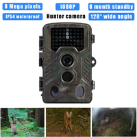 (1 PCS) 2018 Hot sale Hunting Camera HD 8MP support 1080P video Night version Scouting Trail Hunter camera Flower surveillance