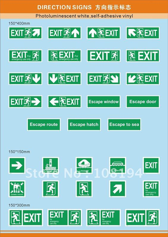 Imo Symbolsphotoluminescent Direction Sign On Aliexpress