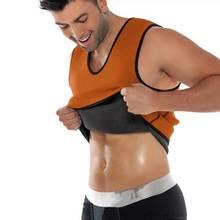 Для мужчин формочек ultra Sweat Термальность Облегающая рубашка неопрен живота Тонкий Оболочка Женский корсет Абдо Для мужчин ремень Корректирующее белье молния Майки S3