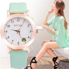 Top Brand OKTIME Women's Ladies Girls Fashion Casual Simple Clock Leather Buckle Hour Analog Quartz Wrist Watch Relojes Mujer