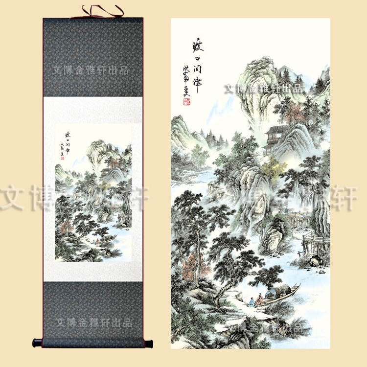 Chinese Silk Watercolor ink waterfall art mountain sunrise Landscape Feng Shui canvas wall picture damask framed scroll painting