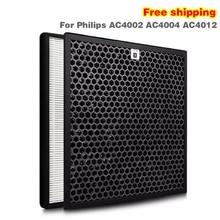 Оригинальный OEM, AC4121 + AC4123 + AC4124 фильтры комплект для Philips AC4002 AC4004 AC4012 очиститель Воздуха частей