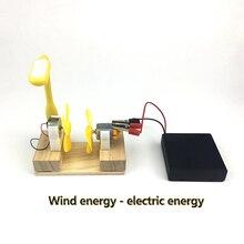 Электрический генератор, двигатель, энергия, ветряная турбина, мощность, мини детский светодиодный, образование, DC AC,, Прямая поставка