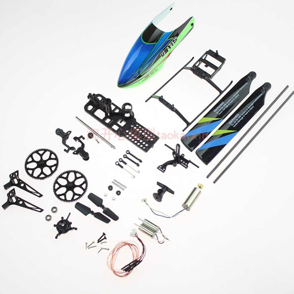 Wltoys V911S V966 RC Helicopter Spare Parts Vulnerable accessory kit Novice accessory kit shell motor gear blades etc