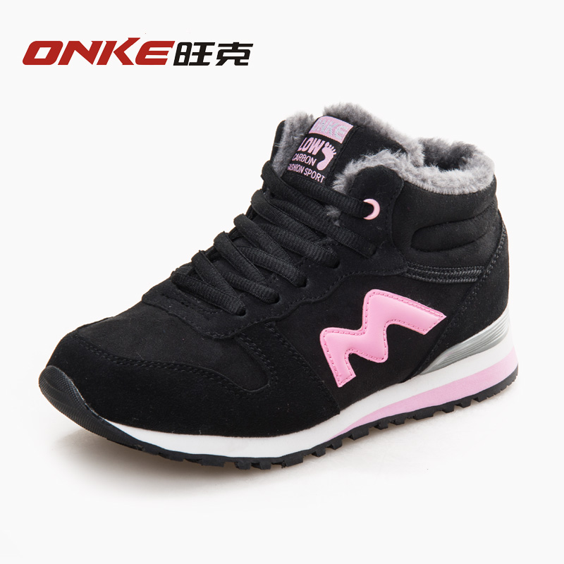 2017 font b women b font font b shoes b font sneakers Autumn Winter sport trainers