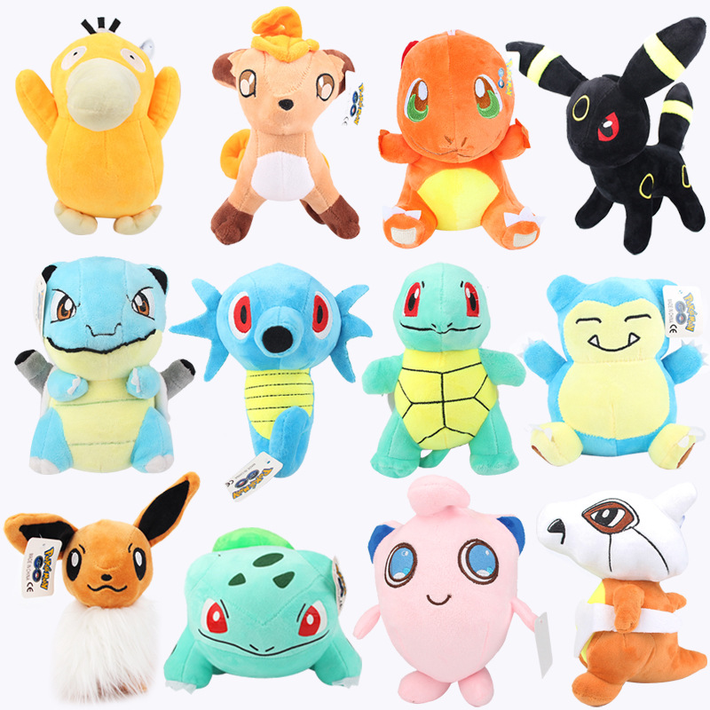 все цены на  20cm Pocket Plush Toys Children Gift Cute Soft Toy Cartoon Pocket Monster Anime Kawaii Baby Kids Toy Pikachu Stuffed Plush Doll  онлайн