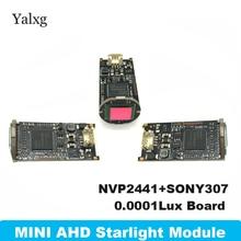 "1080 1080P ミニ AHD/TVI/CVI/CVBS 4 1 でホームカメラモジュールキット 2MP スターライトミニ弾丸カメラボード 1/2 。 8 ""ソニー IMX307 カメラモジュール"