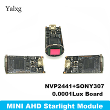 """وحدة كاميرا صغيرة 1080P AHD/TVI/CVI/CVBS 4 في 1 مجموعة وحدة الكاميرا المنزلية 2MP ضوء النجوم المصغرة لوحة الكاميرا 1/2. 8 """"وحدة كاميرا Sony IMX307"""