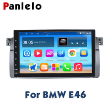 Android 8.1 Car Multimedia Player For BMW 5 Series E60 3 E46 X5 E53 GPS Navigation High Definition Mirror Link