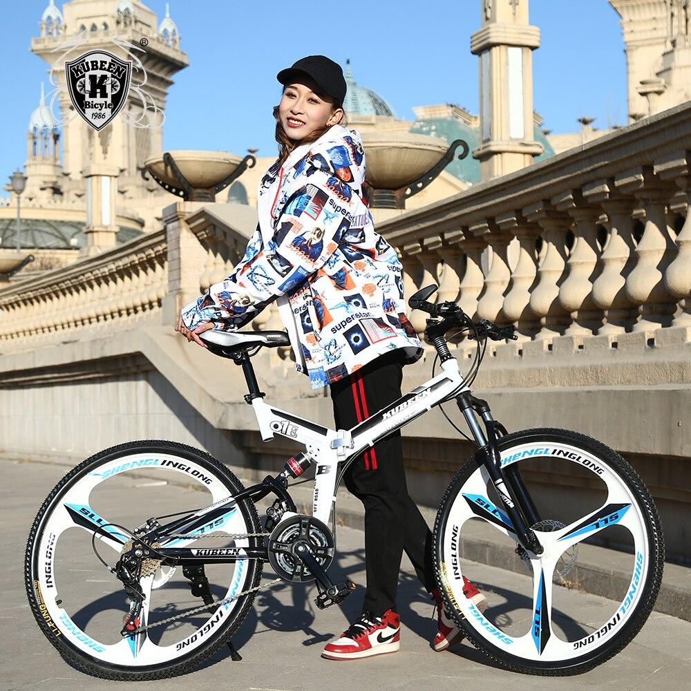 KUBEEN 26 inch 21 speed integrated wheel mountain bike Bicycle downhill Road KUBEEN 26 inch  21 speed integrated wheel mountain bike Bicycle downhill Road