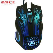 Dota iMice LOL Mouse