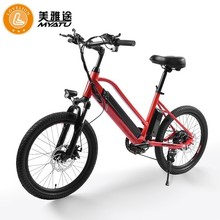 MYATU EU drop shipping service 36V250W adult Electric Bike Full Suspension High torque speed Vermillion ebike