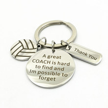 Personalized Coaches Keychain, A GreatCoach Is Hard To Find and Impossible To Forget,Gifts for Coaches, Cheer Ball Coaches Gift(China)