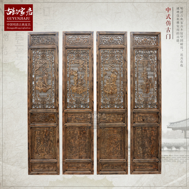 Ancient Elm Lattice Doors And Windows Off Screen Chinese Parion Porch Wood Folding Dongyang