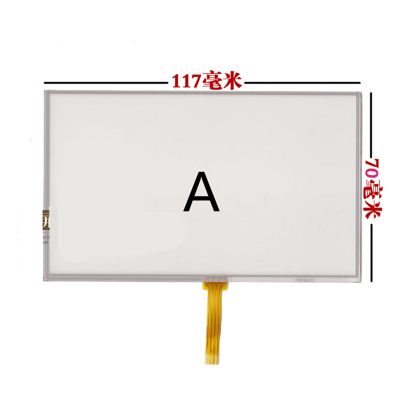 5 inch touch screen For Mp4 navigator universal touch screen  EJ050NA-01G hsd050idw1 at050tn33 Touch screen at050tn33 touch screen 5 inch x580lec520p