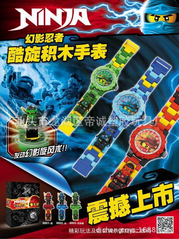 Original box DOLL Phantom Ninja KAI/JAY/LLOYD Watch Building blocks Toys Bricks gift Compatible with Lego NINJAGO minifigures