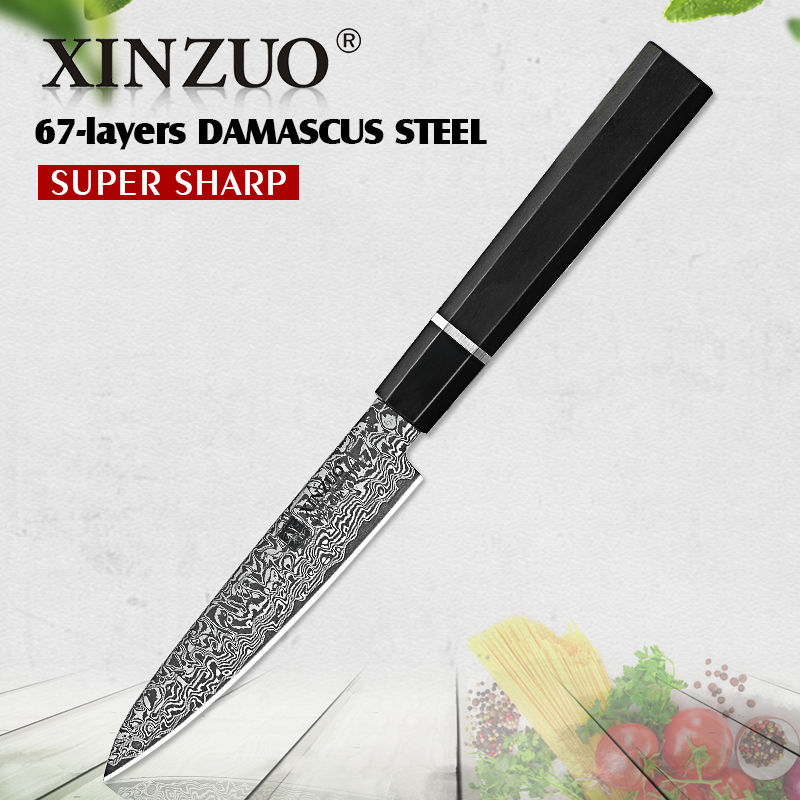 XINZUO 5 Utility Kitchen Knife Damascus Stainless Steel Chef Slicing Paring Fruit Knife New Vegetable Fish
