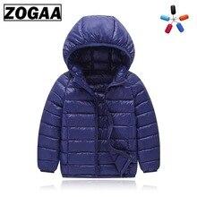 Children Thin Cotton Autumn and Winter Boys Girlscap Down Jacket Childrens Clothes Send Storage Bag