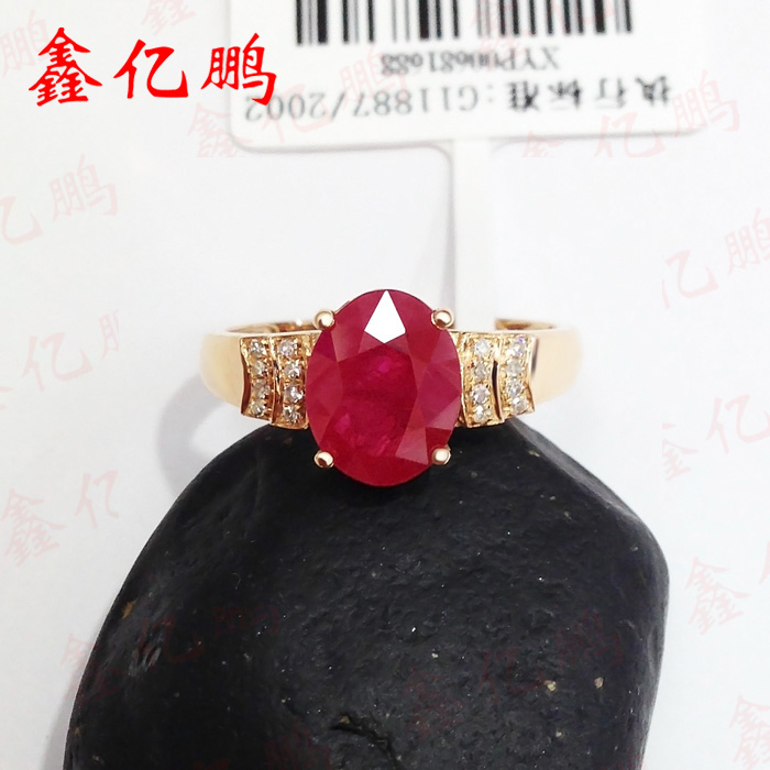 18 k gold inlaid natural female myanmar ruby ring color precious treasure Fine jewelry 18 k gold natural ruby jewelry set
