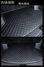 automobile trunk mat car cargo liner leather for MITSUBISHI lancer ex V3/5/6 Pajero Sport Outlander V73 V77 Grandis EVO IX dx 7