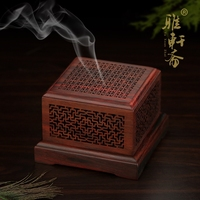 Zhai Gallery carved mahogany disc incense incense wood hollow solid rosewood sandalwood incense incense box lying inserted