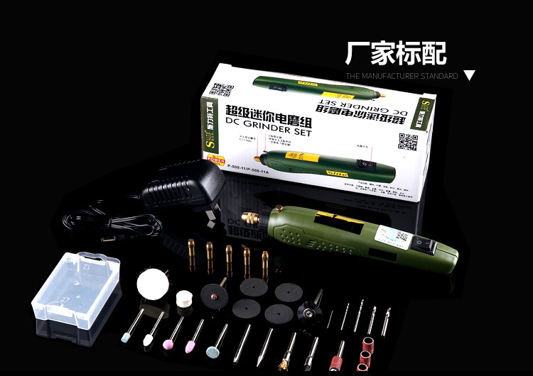 Slite Micro Carving Machine For Jade Small Grinders Diy Wood Grinding Mini Electric Drill Polishing Accessories
