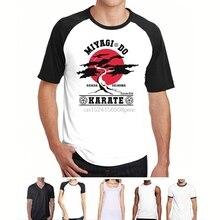43947fe7 Printed Men T Shirt Cotton tshirts O-Neck Short-Sleeve Karate Kid - Mr