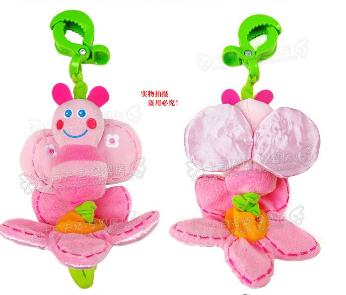 Baby plush toys pink bee rabbit plush toy bed hanging rattle put shock toy