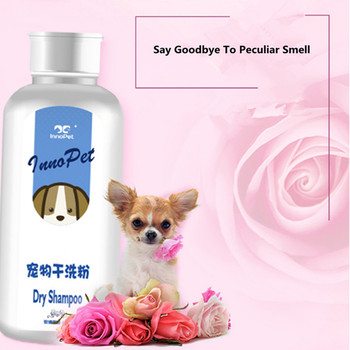 Pet Dry Cleaning Shampoo Dog Stain And Odor Removers Dry Cleaning Powder Cat Dry Cleaning Shower Gel 17110659