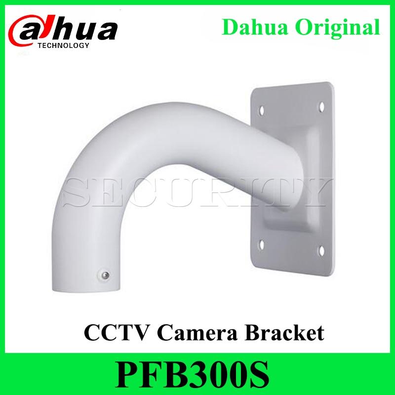 Dahua DH-PFB300S Aluminum Alloy Bracket Wall Mounting IP Camera Brackets