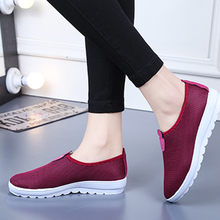 Women's Solid Slip On Casual Sport Walking Sneakers Loafers Soft Cotton Shoes women sneakers women shoes summer genuine leather(China)
