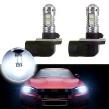 1 Pair 50W LED Car Light Fog Light Lamp 881 862 886 889 894 896 898 DC12V to 24V Auto LED Headlight Bulbs