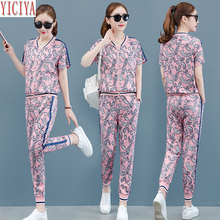 Pink Outfits 2 Piece Sets Tracksuits for Women Plus Size Big 2019 Summer Sportswear Co-ord Set Pants Suits Top festival Clothing