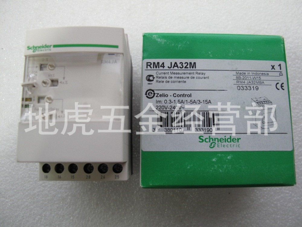 RM4JA32M Schneider Current Limiting Relay Current Measurement Control Relay