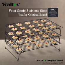 WALFOS 3 Layers Stackable
